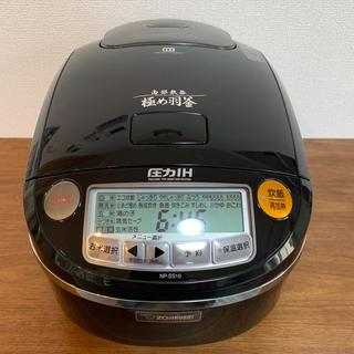 象印 - 象印 ZOJIRUSHI 圧力IH 炊飯器 5.5合 NP-SS10-BP