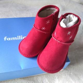 familiar - ファミリア ブーツ14.0