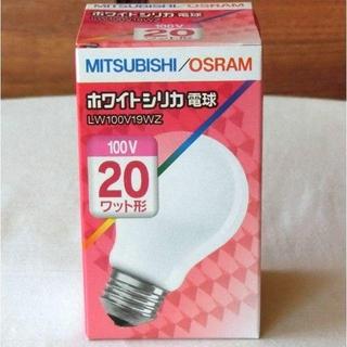 ミツビシ(三菱)の新品!三菱ホワイトシリカ電球 LW100V19WZ 20W形(蛍光灯/電球)
