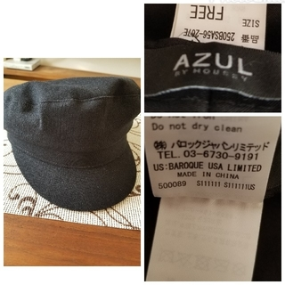 AZUL by moussy - AZUL by moussy レディース キャスケット
