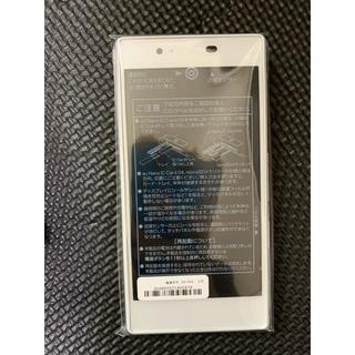 エーユー(au)のau Qua phone シルバー KYV37(スマートフォン本体)