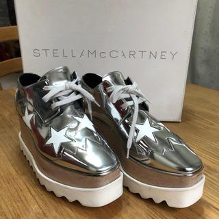 ステラマッカートニー(Stella McCartney)のステラマッカートニー エリスシューズ(スリッポン/モカシン)