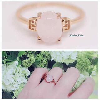 指輪 18K RGP ゴールド ピンク 水晶 リング gu1349e(リング(指輪))