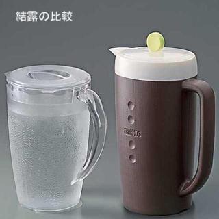 THERMOS サーモス 保冷サーバー 1.5L ブラウン ¥(カトラリー/箸)