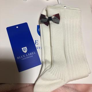 バーバリーブルーレーベル(BURBERRY BLUE LABEL)のブルーレーベルクレストブリッジ 靴下 ソックス ホワイト(ソックス)