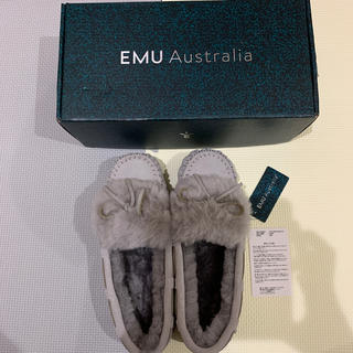 EMU - emu エミュ AMITY CAFF 8