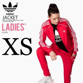 アディダス(adidas)のアディダス  トラックジャケット  ジャージ  XSサイズ  赤 CE2393(その他)