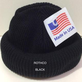 ロスコ(ROTHCO)のROTHCO knitcap BLACK ロスコニット帽 黒(ニット帽/ビーニー)