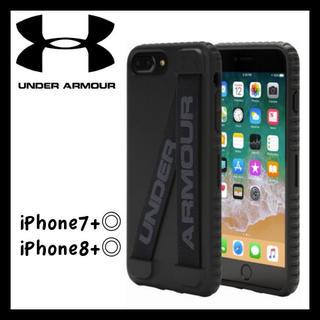 アンダーアーマー(UNDER ARMOUR)の日本未入荷★UA アンダーアーマー iPhone7+ / 8+ スマホ ケース(iPhoneケース)