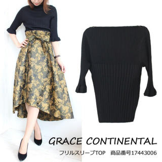 GRACE CONTINENTAL - Grace continental フリルスリーブトップス