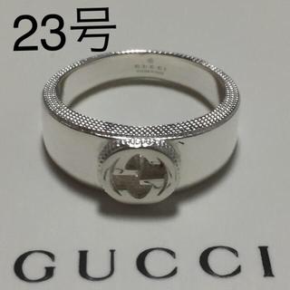 Gucci - GUCCI 23号 インターロッキング    Gリング