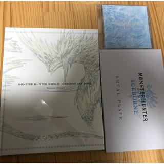 カプコン(CAPCOM)のモンスターハンター アイスボーン アートブック  プレート  サウンドトラック(その他)