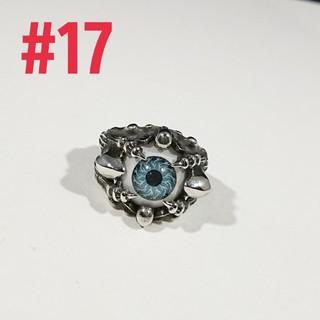 ネイビーブルーアイ リング#17(リング(指輪))