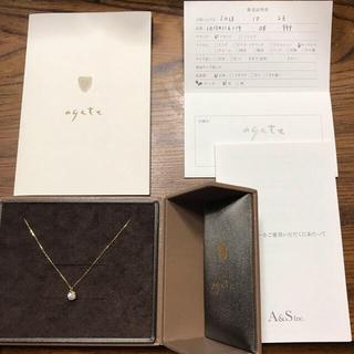 agete - 美品 限定 アガット agete ダイヤモンド ネックレス 18K