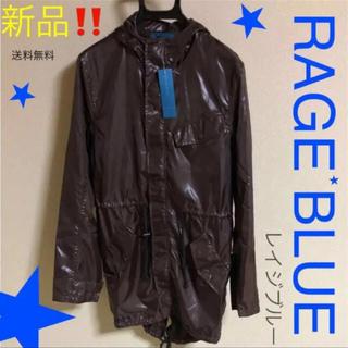 レイジブルー(RAGEBLUE)の超値下げ⭐️彡渋カッコいい‼️RAGEBLUE モッズコート メンズ パーカー(モッズコート)