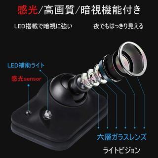 爆売れ☆車載カメラ 前方死角カメラ LEDランプ付き フロント/バックカメラ兼用