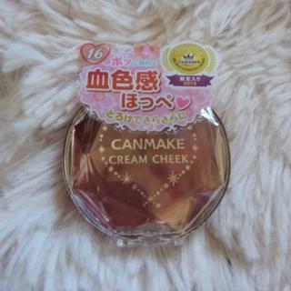 CANMAKE - 【 キャンメイク クリームチーク 16 】新品未使用