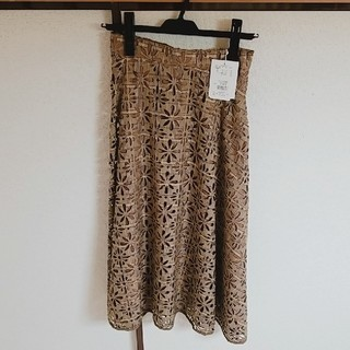 MERCURYDUO - マーキュリーデュオのスカート