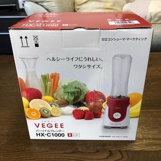 ヒタチ(日立)の日立 パーソナルブレンダー VEGEE HX-C1000 Red 未使用品(ジューサー/ミキサー)