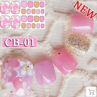 フットネイルシール*CB-01(ネイル用品)