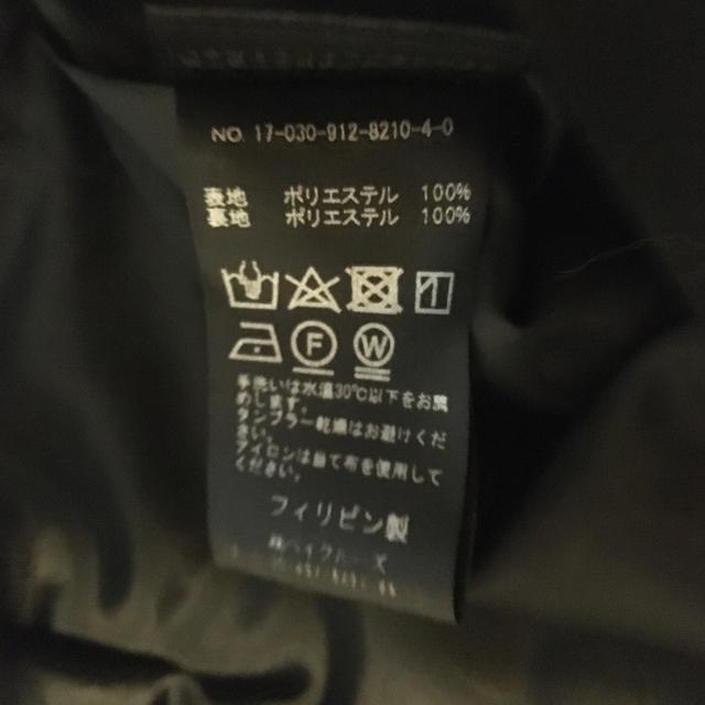 IENA SLOBE(イエナスローブ)のIENA SLOBE ドット レディースのパンツ(その他)の商品写真