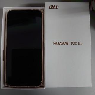 au - HUAWEI P20 Lite★サクラピンク