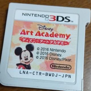 ニンテンドー3DS(ニンテンドー3DS)の3DS ディズニーアートアカデミー(家庭用ゲームソフト)