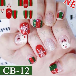 クリスマスネイルシール*CB-12(ネイル用品)