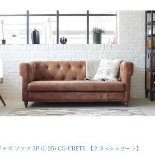 MUJI (無印良品) - 値下げ11/16迄 希少廃盤入手不可 クラッシュゲート ジャズ3p