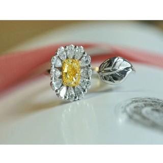 GIA♡フラワー1.00ct Fancy Yellowダイヤモンドリング(リング(指輪))