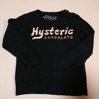 HYSTERIC MINI - ヒスミニ トレーナー