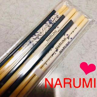 NARUMI - 新品 NARUMI 菜箸 人気! 3膳セット! 早い者勝ち!