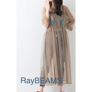 ビームス(BEAMS)の【新品未使用】RayBEAMSフラワー刺繍チュールロングワンピース(ロングワンピース/マキシワンピース)