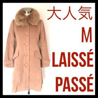 LAISSE PASSE - 大人気 レッセパッセ LAISSE PASSE ビジュー リボン コート ファー