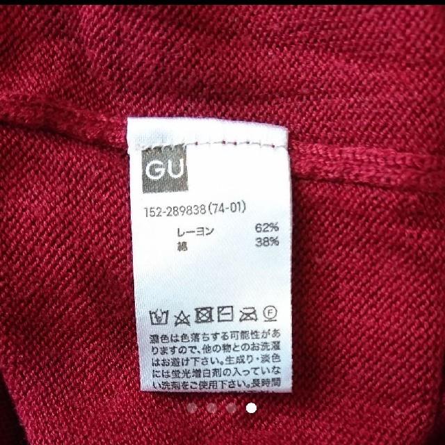 GU(ジーユー)のカーディガン 140㌢ キッズ/ベビー/マタニティのキッズ服女の子用(90cm~)(カーディガン)の商品写真