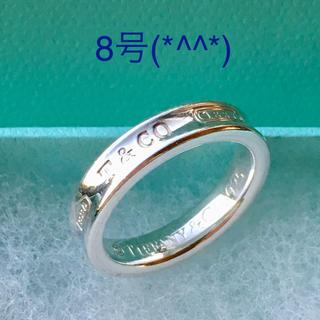 ティファニー(Tiffany & Co.)のナローリング 8号(*^^*)(リング(指輪))