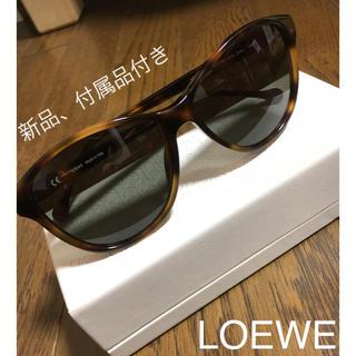 ロエベ(LOEWE)の【新品.付属品付き】LOEWE サングラス(サングラス/メガネ)