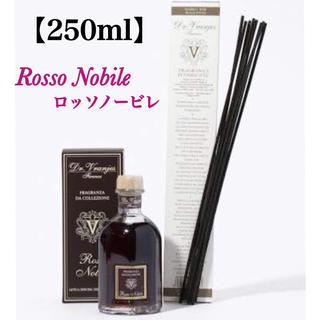 【新品】ドットール ヴラニエス 250ml ロッソノービレ★ドットールヴラニエス