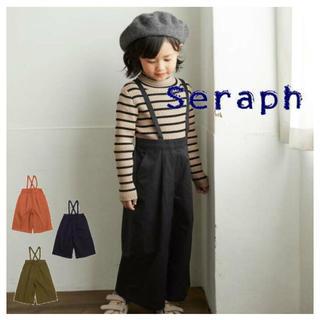 セラフ(Seraph)の新品☆seraph サロペットパンツ(パンツ/スパッツ)