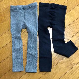 UNIQLO - ユニクロ レギンス 2点セット パンツ 紺色 灰色 ニット インナー 防寒