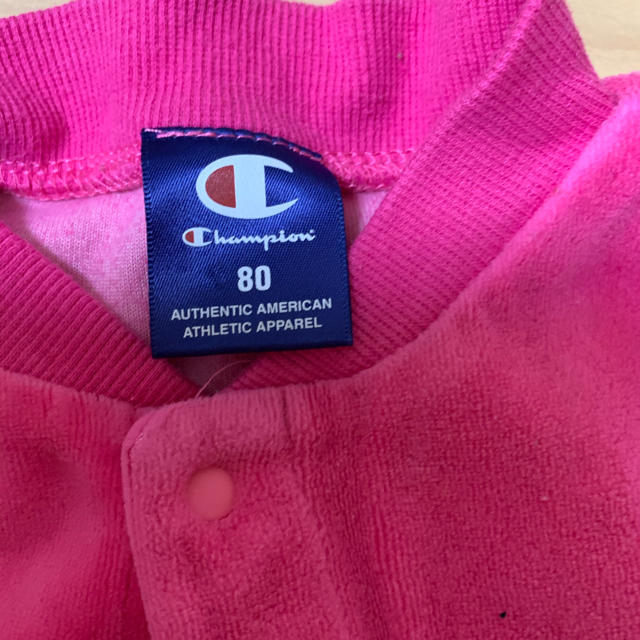 Champion(チャンピオン)のあったかいカバーオール キッズ/ベビー/マタニティのベビー服(~85cm)(カバーオール)の商品写真