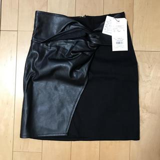 GYDA - とってもお洒落なスカート