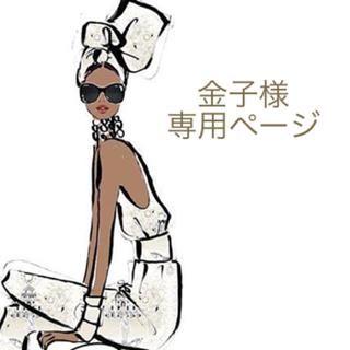 【金子様専用】サンキューシール(カード/レター/ラッピング)