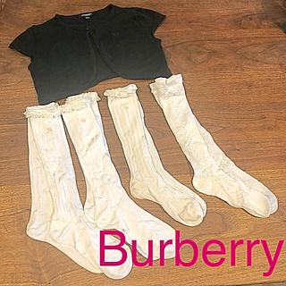 バーバリー(BURBERRY)のBurberry バーバリー ボレロ 靴下 4足 セット 送料込み(カーディガン)