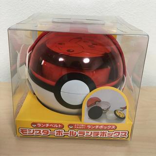ポケモン - モンスターボール型 お弁当箱 ポケモン