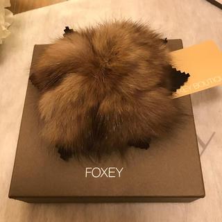 FOXEY - FOXEY ロシアンセーブルファーブローチ 未使用紙タグ保存袋箱あり32000円