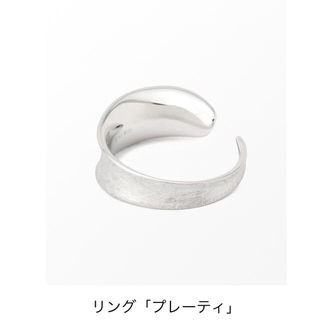 ete - 極美品🔸ete エテ ✴︎ シルバーリング「プレーティ」14号