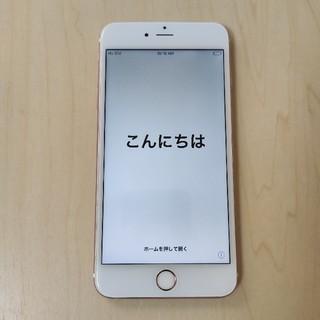 iPhone - 【ジャンク】 iPhone 6s plus 128GB Softbank 制限○