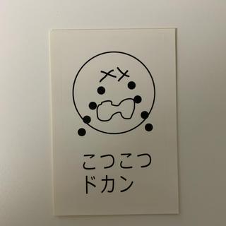 ビームス(BEAMS)のmasanao hirayama ステッカー(シール)