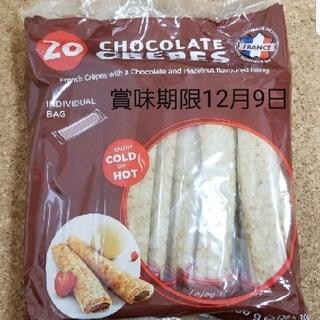 コストコ - チョコレートクレープ コストコ お菓子 チョコクレープ